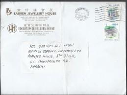 Hong Kong Airmail 1999 $1.30, Victoria Harbor, $1, Tai Fu Tai Postal History Cover Sent To Pakistan. - Covers & Documents