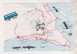 TICKET BILLET DE BUS, CAR,VOLCAN  ETNA NORD LINGUAGLOSSA STAR SPA 1985 ( ILLUSTRE ) VOIR LES SCANNERS - Europe