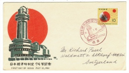 Japon // Japan // Nippon // FDC 1961 - FDC