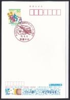 Japan Commemorative Postmark, Furusato Okinawa City Monorail Train (jc7544) - Japan