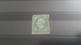 LOT 265298 TIMBRE DE FRANCE OBLITERE N�12 VALEUR 90 EUROS