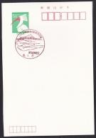 Japan Commemorative Postmark, Linear Motor Car Test Line Train (jc7717) - Japan