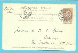 Entier ANTWOORD-kaart (carte-reponse) Met Stempel MARBURG - Postcards [1871-09]