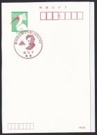 Japan Commemorative Postmark, Hideyo Noguchi JAPEX'04 (jc7870) - Japan