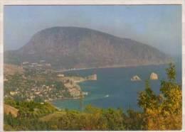 Jalta , Der Berg Aiju - Dag / Der Bar - Russia