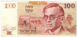 Israele 100 Lirot - Israele