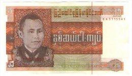 Burma Myanmar 25 Kyats - Myanmar