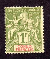 Congo N°24 N* TB  Cote 70 Euros  !!!RARE - Nuovi