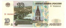 Russia 10 Rubli 1997 - Russie