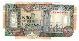 Somalia Soomaaliya 50 Shilin Soomaali 1990 - Somalia