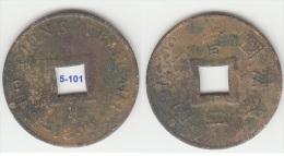 French Indochina Bronze Coin 1899 2 Sapeque KM# 6 - Vietnam
