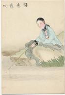Art Card Hand Painted Chinese Woman Fishing  Swatow Via Hong Kong In China - China