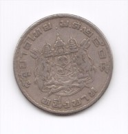 Moneta Da Identificare (Id-193) - Monete