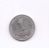 Moneta Da Identificare (Id-283) - Monete