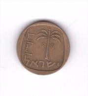 Moneta Da Identificare (Id-538) - Monete