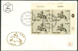 Israel FDC PLATE BLOCK - 1960 Nr 221, *** - Good Condition - - FDC
