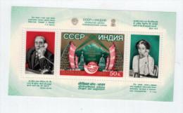Soviet Union And India Full Sheet - 1923-1991 URSS