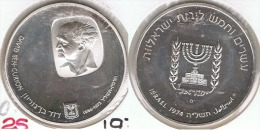 ISRAEL  25 LIROT 1974 BEN GURION PLATA SILVER F1 - Israel