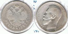 RUSIA RUBLO ROUBLE 1897 PLATA SILVER G1 - Rumania