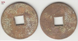 French Cochinchina Bronze Coin 1879 2 Sapeque KM# 2 - Laos