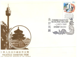 (696) Australia FDC Cover - 1981 - Philatelic Exhibition From The Peoples Republic Of China - Blaxland Gallery - Ersttagsbelege (FDC)