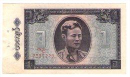 Burma Myanmar 1 Kyat - Myanmar