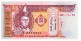 Mongolia 20 Mongo 2005 - Mongolia