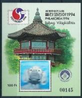 2376 Hungary Animal Dog Exhibition Korea Hologram Memorial Sheet MNH - Holograms