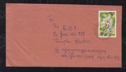 Bhutan 1997 Cover Flower Stamp Local Use - Bhutan
