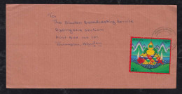 Bhutan 1997 Cover 2 NU Culture Stamp Local Use - Bhutan