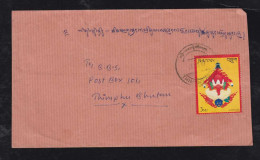 Bhutan 1997 Cover 3 NU Culture Stamp Local Use - Bhutan