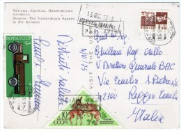 RUSSIA/RUSSIE - MOSCOW THE IVANOVSKAYA SQUARE IN THE KREMLIN / THEMATIC STAMPS-TRUCK-ANIMAL - Russia