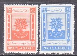 AFGANISTAN 470-1   **   WRY - Afghanistan