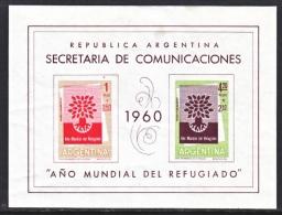 ARGENTINA  B 25   **   WRY - Unused Stamps