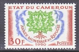 CAMEROUN  338   **   WRY - Cameroun (1915-1959)
