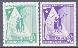 CHILE  330,  C 218   **   WRY - Chile