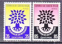 COSTA RICA   C 290-1   **   WRY - Costa Rica