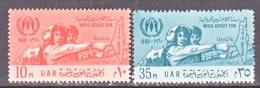 EGYPT  503-4   **   WRY - Unused Stamps