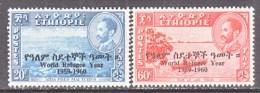 ETHIOPIA  355-6   **   WRY - Ethiopia