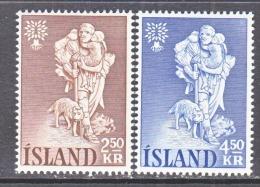 ICELAND  325-6   **   WRY - 1944-... Republic