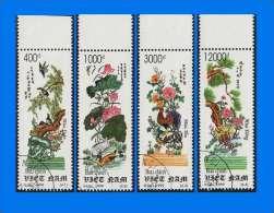 VN 1999-0001, Year Set, CTO/MNH (13 Scans) - Vietnam