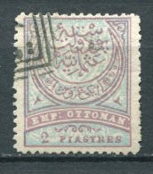Türkei Nr.56          O  Used       (193) - 1858-1921 Empire Ottoman