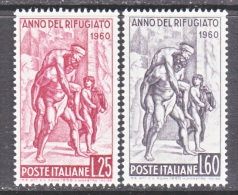 ITALY  794-5   **   WRY - 6. 1946-.. Republic