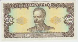 Ukraine 20 Hryvna  1992 Pick 107a UNC Sign Getman - Ukraine