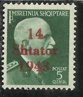 ALBANIA OCCUPAZIONE TEDESCA 1943 EFFIGIE RE VITTORIO EMANUELE III 5 Q MNH - Occ. Allemande: Albanie