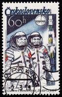 CZECHOSLOVAKIA - Scott #2222 Astronaut Aleksei Gubarev (*) / Used Stamp - Czechoslovakia