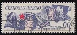 CZECHOSLOVAKIA - Scott #2237 Fine Arts Academy, Bratislava (*) / Used Stamp - Czechoslovakia