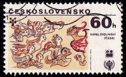 CZECHOSLOVAKIA - Scott #2252 Prize-winning Designs (*) / Used Stamp - Czechoslovakia