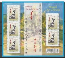 France: BF Nouveauté 2015 **  Nouvel An Chinois - Astrologie