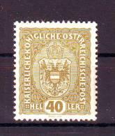 Austria/�sterreich 1916 Freimarke Wappen  ANK:194 Komplett  MNH/**/Postfrisch